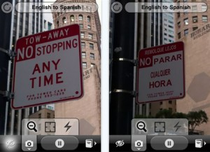 worldlens augmented reality app