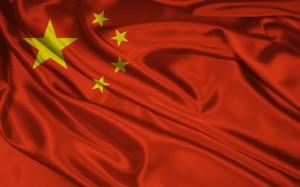 ws_China_Flag