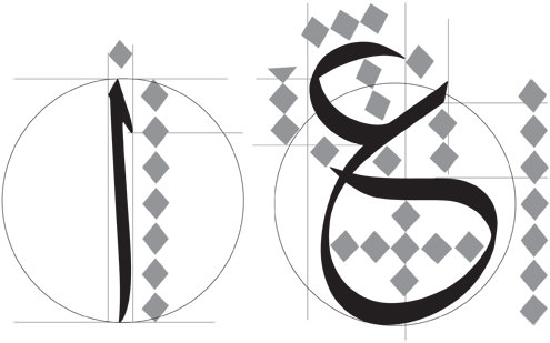 arabic-calligraphy-front-page-opt