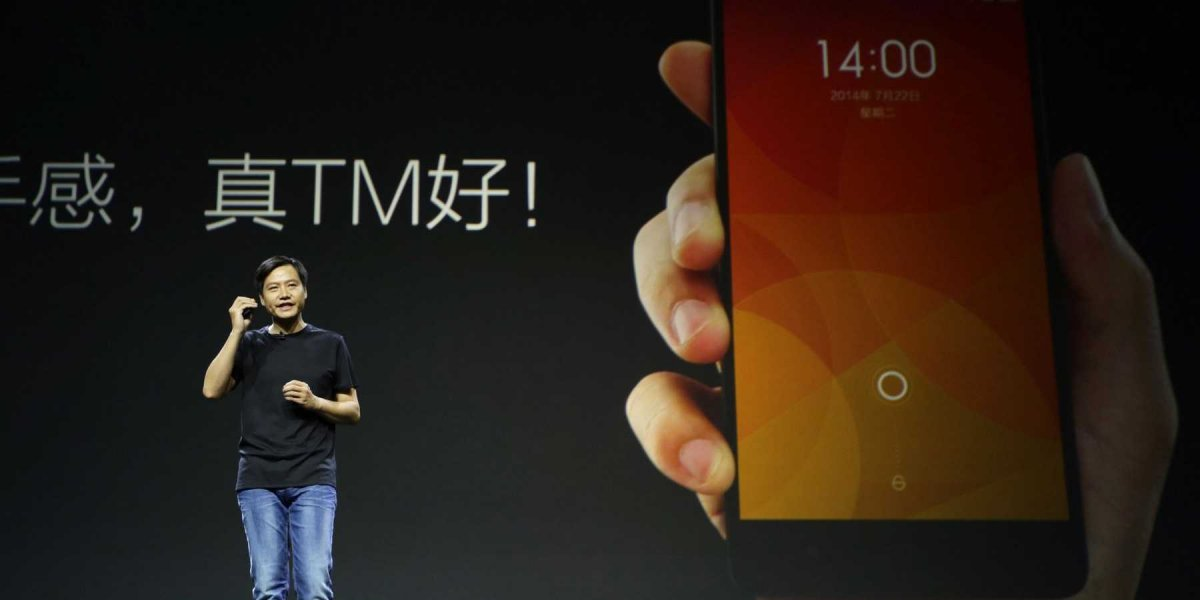 xiaomi-mi4-smartphone-launch-lei-jun-ceo-3