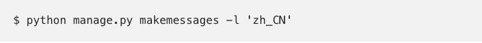 django code