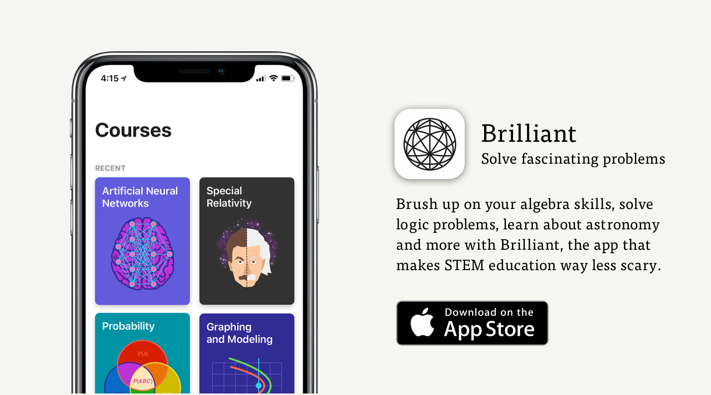Brilliant STEM app